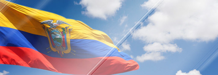 ecuador 710x245 - ADRIÁN LÓPEZ CONSIGUE CLASIFICARSE PARA EL PANAMERICANO DE CICLISMO EN PUEBLA (MÉXICO)