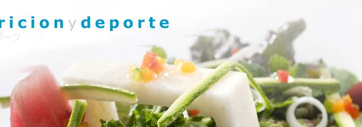 nutricion deporte 2010 710x250 - NUTRICION: NOVEDADES, MITOS Y CONSEJOS PRACTICOS